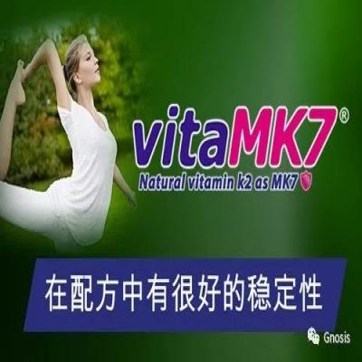 维生素k2的稳定性